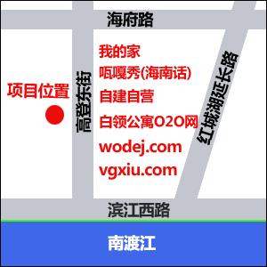 海南省海口自建自营白领公寓出租网出租网